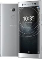 Sony Xperia XA2 Ultra DS H4213 Silver