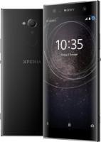 Sony Xperia XA2 Ultra DS H4213 Black