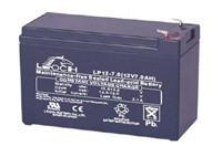 Fortron 12V/7Ah baterie pro UPS Fortron/FSP (PPF0000900)