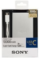 Sony přenosný USB dobíjecí zdroj pro USB Type C dobíjecí zařízení - kapacita 10 000 mAh, stříbrná barva (CP-SC10S)