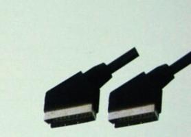 Kabel GEMBIRD přípojný SCART 1,8m M/M (KAB055721)