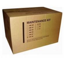 Kyocera-Mita Maintenance Kit (MK-580) (PUx1)