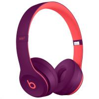 Beats Solo3 Wireless – Cihlově červená/fialová