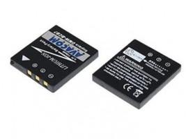 Baterie Avacom Panasonicc CGA-S004, DMW-BCB7 Li-ion 3.7V 750mAh 2.8Wh - neoriginální