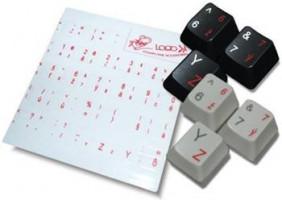 CZ přelepky pro klávesnice s cizím layoutem - červené písmo, průhledné pozadí