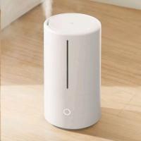Xiaomi Mi Smart Antibacterial Humidifier -rozbaleno