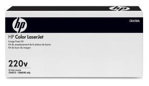 HP Zapékací jednotka / CB458A (CB458A)