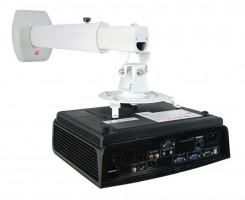 Nástěnný držák Avtek WallMount Pro 1200 pro krátko ohniskové projektory