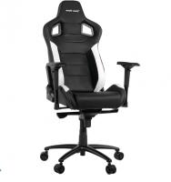 Anda Seat Clutch, Černo bílá kancelářská židle