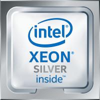 CPU Intel Xeon 4112 (2.6GHz, FC-LGA14, 8.25M)