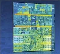 CPU INTEL Core i5-7600 3,5 GHz 6MB L3 LGA1151, VGA - BOX
