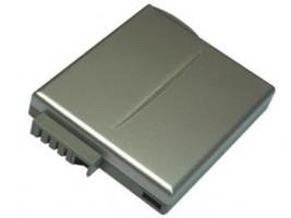 AB Power baterie Canon BP-406 Li-ion 7.4V 900mAh - neoriginální