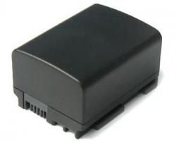 AB Power baterie Canon BP-809 Li-ion 7.4V 800mAh - neoriginální