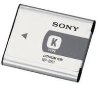 AB Power baterie Sony NP-BK1 Li-ion 3.7V 950mAh - neoriginální