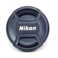NIKON LC-77 - 77mm nasazovací přední krytka objektivu