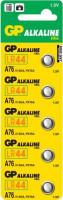 GP A76 (LR44, 11.6 x 5.4 mm) - 5 ks, knoflíková alkalická baterie
