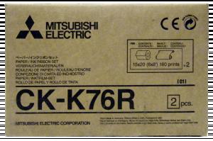 Mitsubishi CK-K 76 R 2x 320 Prints