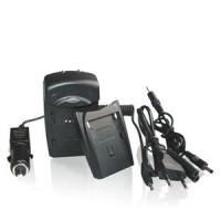 Whitenergy Univerzální nabíječka pro foto/video 800mA - neoriginální