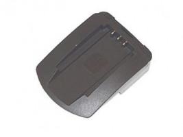Redukce Avacom k nabíječce AV-MP pro Casio NP-20