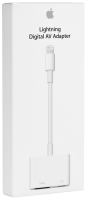 Apple Lightning to Digital AV adaptér
