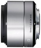 Sigma 19mm f/2.8 DN stříbrná barva Sony E-Mount
