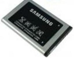 Samsung Baterie 2600mAh pro Galaxy S4