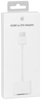 Apple HDMI to DVI adaptér kabel MJCU2ZM/A