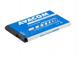Náhradní baterie AVACOM Baterie do mobilu Samsung AB463651BU Li-Ion 3,7V 900mAh