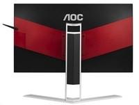 """AOC MT LCD WLED 23,8"""" AG241QX - herni, 350cd, 1ms, 2560x1440, D-Sub, DVI, 2xHDMI, 4xUSB, DP, repro, pivot, ADAPTIVE SYN"""