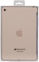 Apple iPad mini 4 Silikonový kryt Pink písek