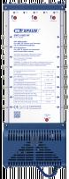 Spaun SMS 51603 Profi