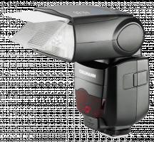Cullmann CUlight FR 60N Nikon Přídavný blesk