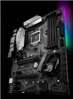 ASUS MB Sc LGA1151 STRIX B250F GAMING, Intel B250, 4xDDR, VGA