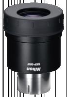 Nikon NEP-38W, objektiv
