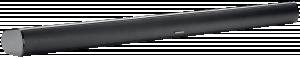 Grundig DSB 950 - Dokovací stanice černá