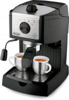 De'Longhi EC 156 - Kávovar