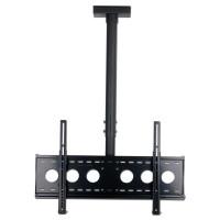 """Tronje R9250 65"""" - Stropní držák pro plochý panel"""