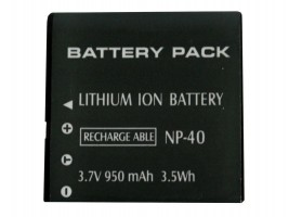 Easypix baterie WDV 1080 Lagoon (NP-40)