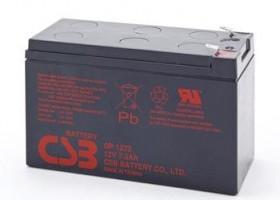 CSB sada 3 baterií GP1272 F2 12V/7.2Ah