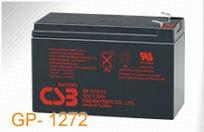 CSB sada 4 baterií GP1272 F2 12V/7.2Ah