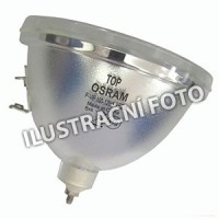 Lampa pro projektor ASK C500, SP-LAMP-038 - ASK bez modulu