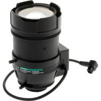 Axis Fujinon - Objektiv 8-80 mm MILC Černá