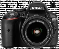 Nikon D5300 + AF-P 18-55 VR sada