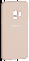 Samsung Silikonový zadní kryt pro S9 Pink