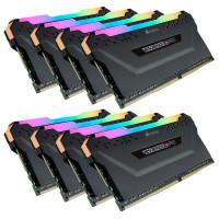 CORSAIR VENGEANCE RGB PRO 64GB (8 x 8GB) DDR4 DRAM 2933MHz C16 paměťový modul