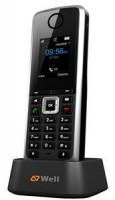 Yealink SIP-W52H, VoIP telefon
