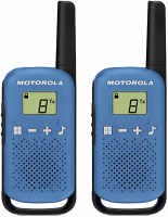 Motorola TLKR T42, vysílačky