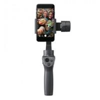 DJI Osmo Mobile 2 Ruční stabilizátor pro mobilní telefony