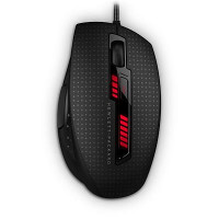 HP Gaming Studio Mouse X9000