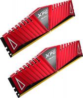 ADATA XPG Z1 2X4GB 2666Mhz DDR4 CL16 DIMM 1.2V červený chladič (AX4U2666W4G16-DRZ)